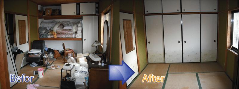 東京都で引越しゴミの処分から遺品整理までお任せください