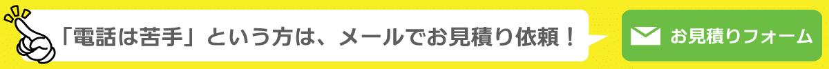 東京都の買取専門リサイクルショップに買取依頼